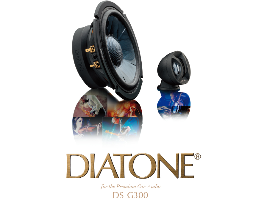 for the Premium Car-Audio DIATONE DS-G300