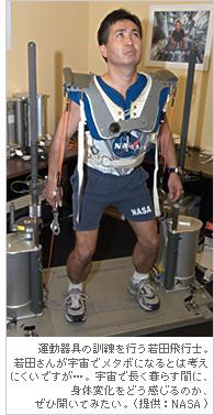 三菱電機 DSPACE/2008年9月コラ...