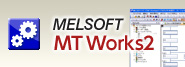 �G���W�j�A�����O�\�t�g�E�F�AMELSOFT MT Works2