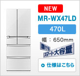 MR-WX47LC