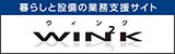 暮らしと設備の総合情報サイトWIN2K のページへ(新しいウインドウが開きます)