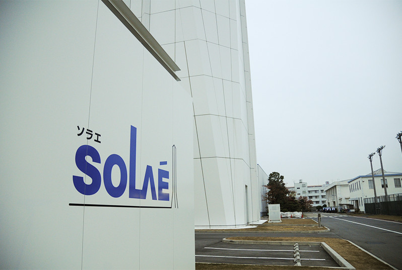 SOLAÉの重要性
