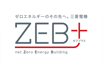 ZEB ONE-STOP SOLUTION